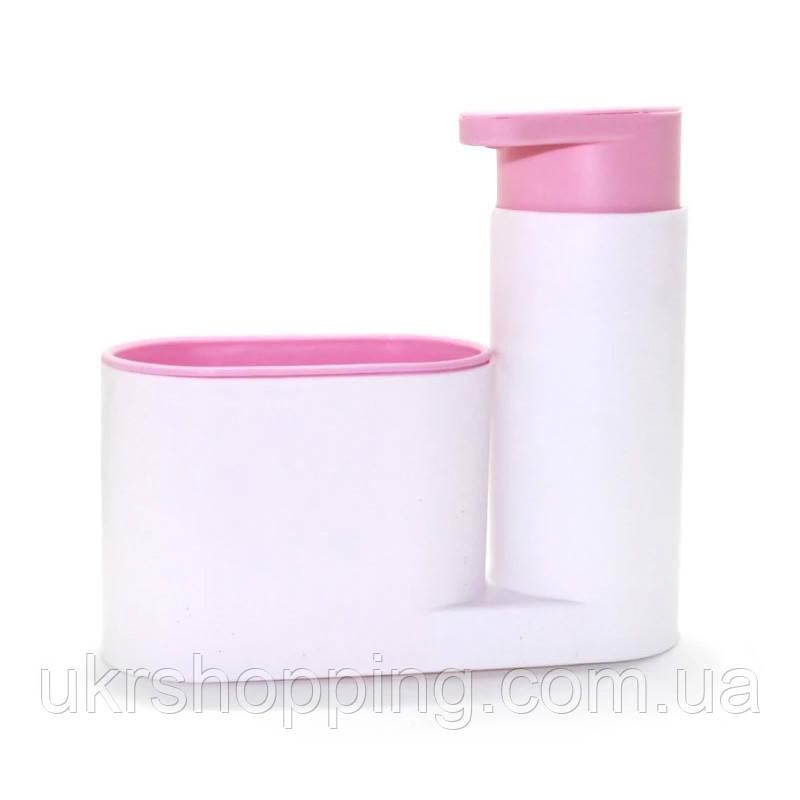 🔝 Органайзер в ванную, Sink Tidy Sey, диспенсер для мыла+стакан для зубных щеток, цвет - бело-розовый   🎁%🚚