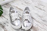 Кеды PP серебро натуральная кожа, фото 1