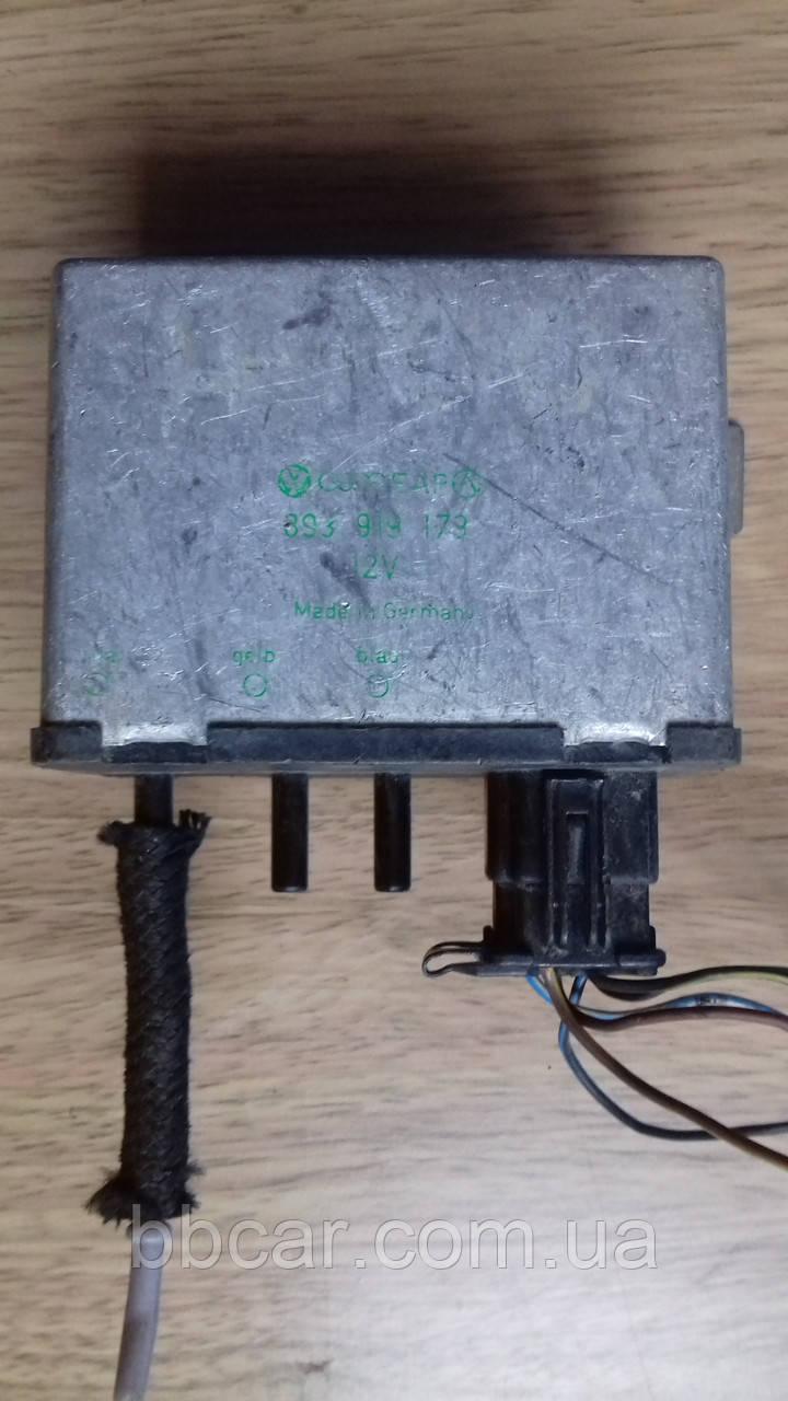Блок управління диференціалом вакуумний Audi 100   893 919 173