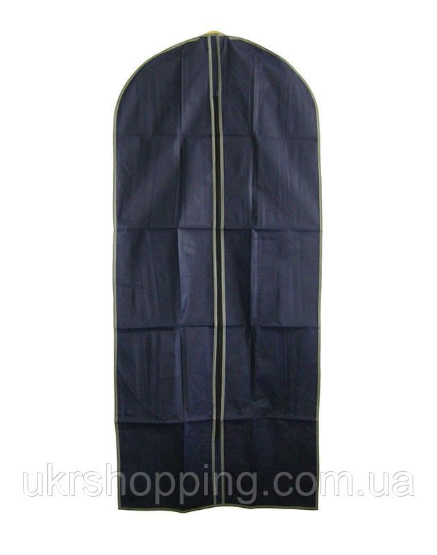 🔝 Кофр для хранения одежды, YL-887 (60x137 см.), цвет - синий | 🎁%🚚