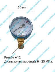 Манометр кисневий 25 МПа МП-50