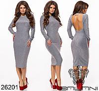 Шикарное трикотажное платье с открытой спиной размеры S-L, фото 1