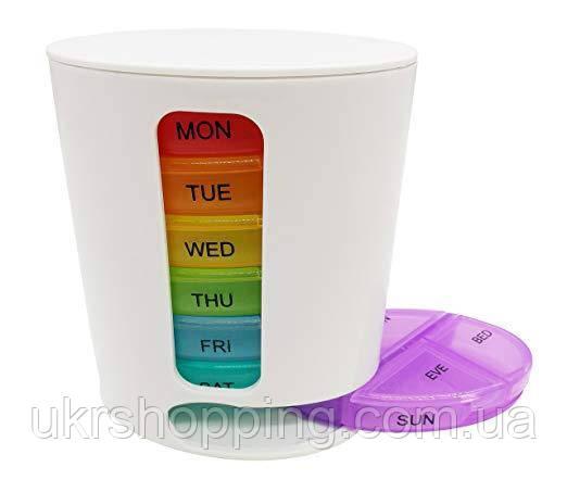 🔝 Таблетница, органайзер для таблеток, Неделька (Pillbox), это, контейнер неделька, Белая | 🎁%🚚