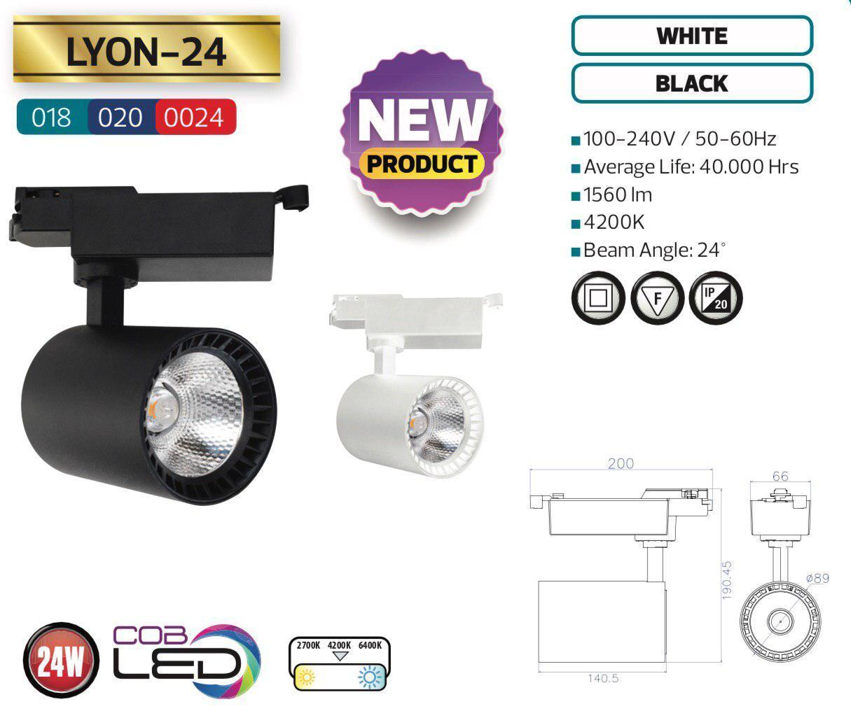 Трековый светодиодный светильник LED Horoz Lyon-24W