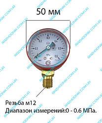Манометр пропановий 0.6 МПа МП-50
