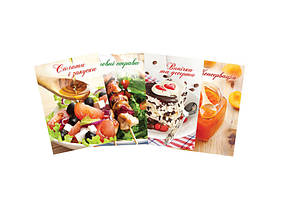 Книга для записи В6 кулинарных рецептов обожка тыердый переплет 128 лист