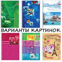 Тетрадь А5  обложка цветная мелованный картон 60 лист