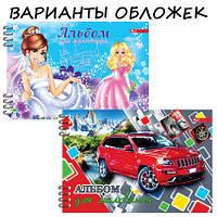 Альбом для рисования обложка цветной мелованный картон 30 лист