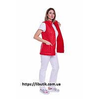 Медицинский жилет Аляска стеганый красный подкладка флис №3