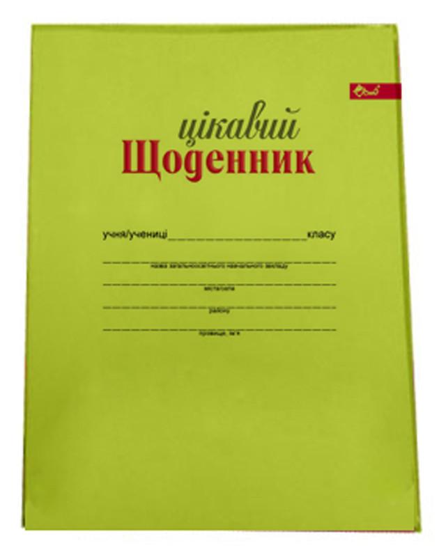Щоденник (український) обкладинка ПВХ флуоресцентна лист
