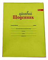 Щоденник (український) обкладинка ПВХ флуоресцентна лист, фото 2