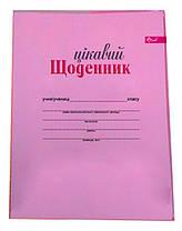 Щоденник (український) обкладинка ПВХ флуоресцентна лист, фото 3
