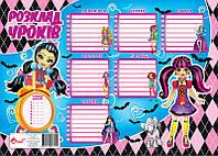 Расписание уроков многоразовое формат А3