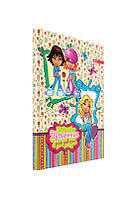 Дневник для девочек формат B5 64 листа