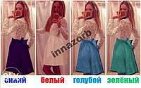 Нежное гипюровое платье Бебидол с поясом  4 цвета