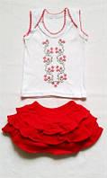 Комплект для девочки Вышиванка Пеппи
