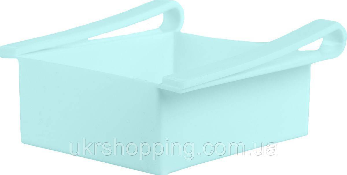 🔝 Подвесной контейнер для холодильника, подставка органайзер, для продуктов, цвет - голубой | 🎁%🚚