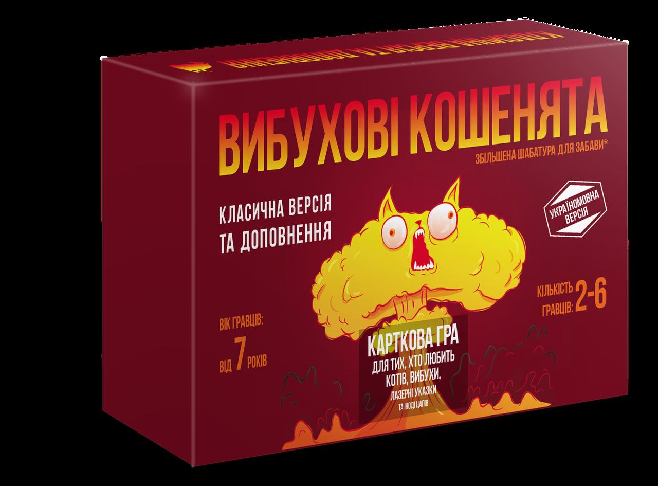 Настольная игра TnTCat Вибухові Кошенята (Подарочный комплект)
