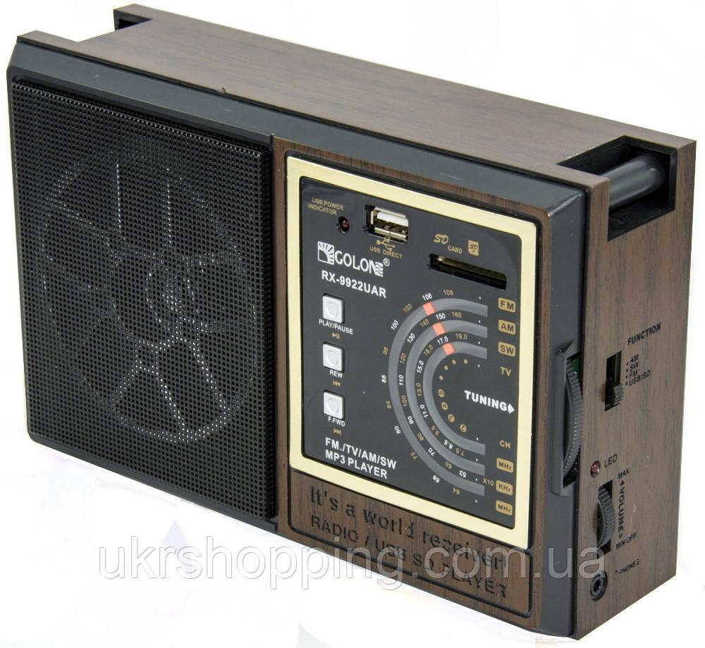 🔝 Портативный радиоприемник Golon RX-9922UAR с USB, FM радио на батарейках, с доставкой по Украине | 🎁%🚚