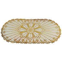 Овальная салфетка с золотым декором, для сервировки стола