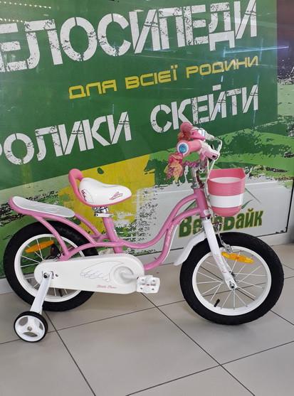 "Велосипед RoyalBaby 16"" LITTLE SWAN  OFFICIAL UA рожевий глянцевий RB16-18-PNK"