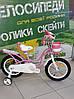 "Велосипед 16"" RoyalBaby LITTLE SWAN OFFICIAL UA рожевий RB16-19, фото 2"