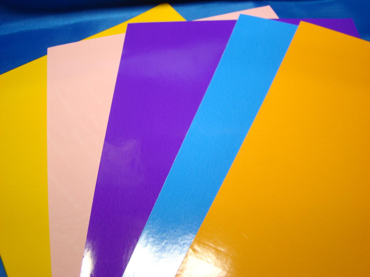 Самоклейка кольорова   . Набір  (10 шт)