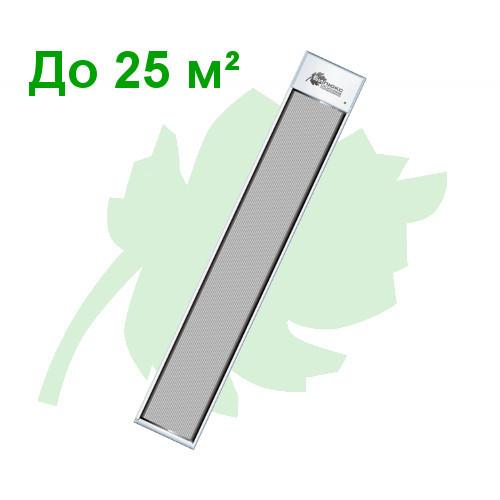 Билюкс Б1350 - длинноволновые инфракрасные обогреватели