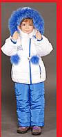 Детские зимние костюмы на овчинке для девочек