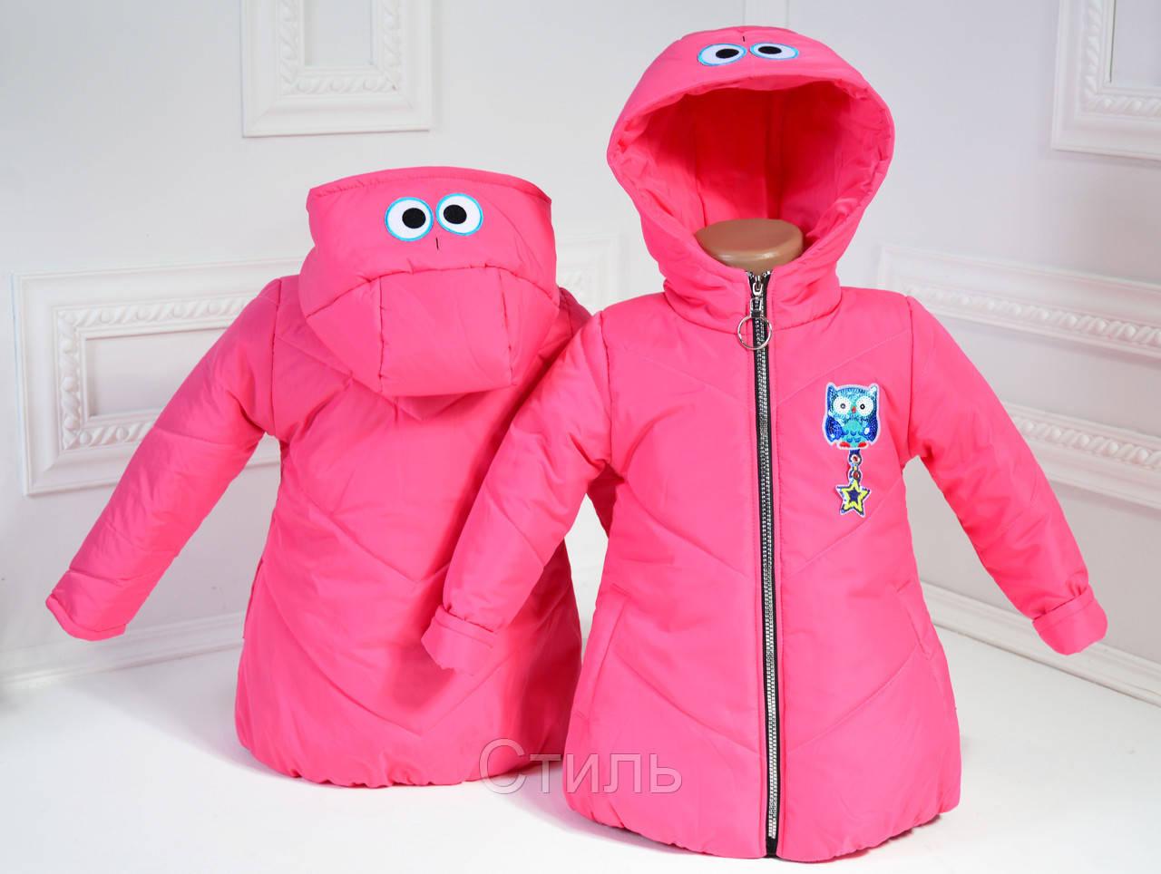 c3f6f573b114 Весенние куртки детские для девочек интернет магазин: продажа, цена ...