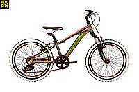 "Велосипед Mascotte Spark 20"" , фото 1"