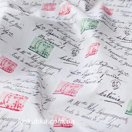 32016 Вам письмо. Ткань с текстом. Американский хлопок. Подойдет для пэчворка, скрапбукинга и декора.