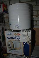 Электросушилка для овощей и фруктов Ротор 5 решеток (20 литров)
