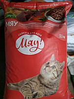 Корм для кошек Мяу Кролик 11 кг