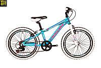 "Велосипед Mascotte Spark 20"" жесткая вилка, фото 1"