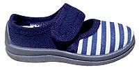 Детская обувь Малыш (в полоску синий)