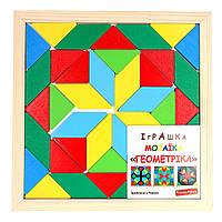 Мозаїка «Геометріка» 2 фігури, фото 1