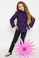 Куртку детскую кашемировую на девочку, фото 1