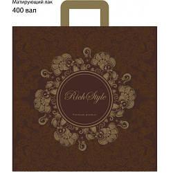 Полиэтиленовый пакет с петлевой ручкой ''Rich коричневый'' 400*400, 10 шт