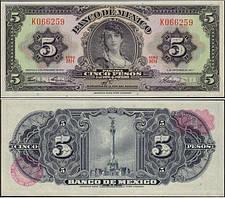 Мексика / Mexico 5 Pesos 1963 Pick 60h UNC