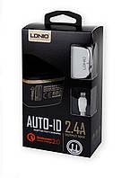 Сетевое зарядное и кабель Lightning LDNIO DL-A1204Q 1 USB 2.4 A белый