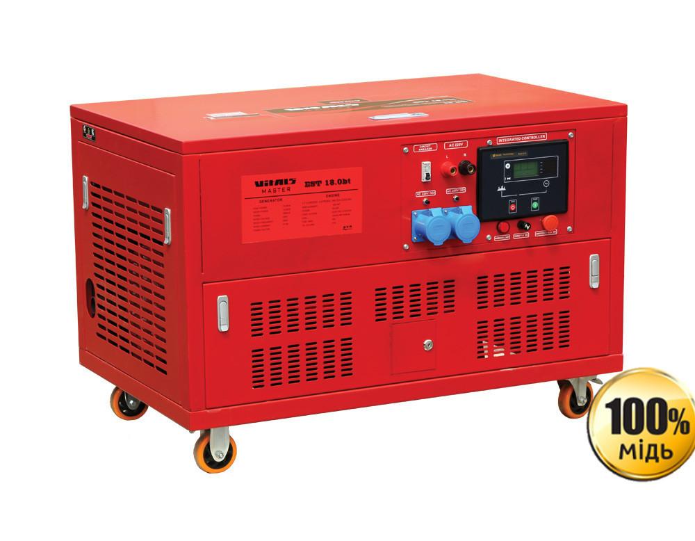 Генератор бензиновый VITALS Master EST 18.0bt