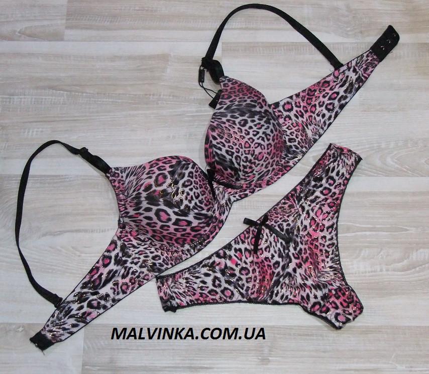 Комплект женского белья пуш-ап арт 1064 ,принт,розовый 75В