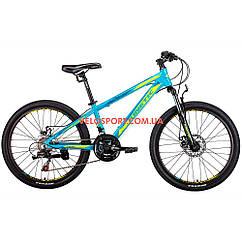Подростковый велосипед Kinetic Sniper 24 дюйма голубой