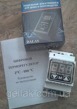 Терморегулятор цифровой промышленный DALAS 10А на 1000°С (на DIN рейку) Украина