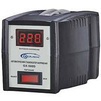 Стабилизатор напряжения Gemix GX-500D (350Вт)