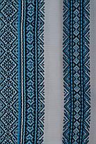 Вышитый | Вишитий рушник 1,5м Соборна голубой, фото 2