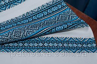 Вышитый | Вишитий рушник 1,5м Соборна голубой, фото 3