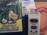 """Терморегулятор цифровой инкубаторный ТЦИ-1000 """"ЛИНА"""""""