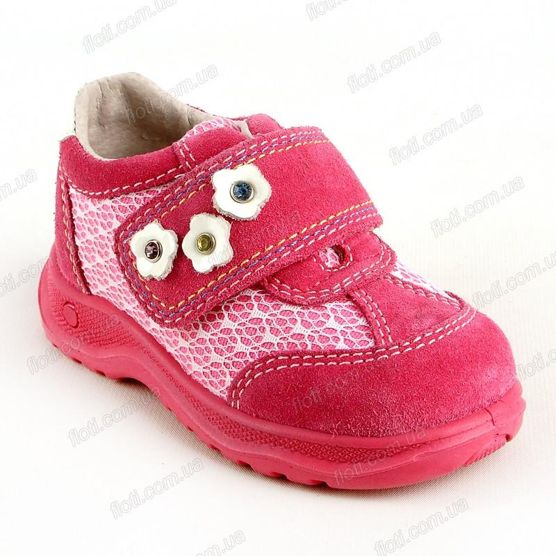 Ботинки 2132233100